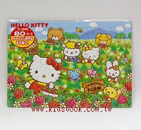 80pcs HELLO KITTY草莓園:日本幼兒拼圖