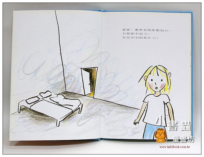 內頁放大:小小大姊姊(期待、生氣、嫉妒、接納)(79折)