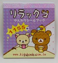 日本貼紙本:拉拉熊3