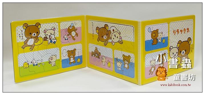 內頁放大:可愛拉拉熊拼圖(20.25.30pcs):階梯式日本幼兒拼圖