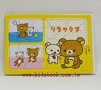 可愛拉拉熊拼圖(20.25.30pcs):階梯式日本幼兒拼圖