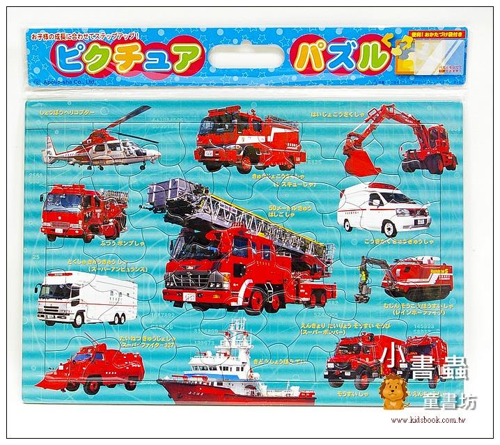 內頁放大:63pcs消防救護車:日本幼兒紙板拼圖