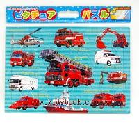 63pcs消防救護車:日本幼兒紙板拼圖