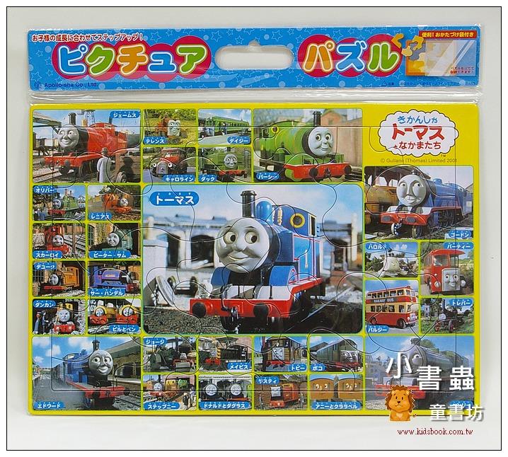 內頁放大:30pcs湯瑪士小火車Ⅰ:日本幼兒紙板拼圖(現貨:5)(特價出清)
