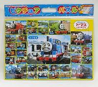 30pcs湯瑪士小火車Ⅰ:日本幼兒紙板拼圖