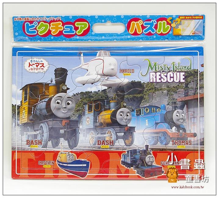 內頁放大:32pcs湯瑪士小火車Ⅱ:日本幼兒紙板拼圖(現貨:7)(特價出清)