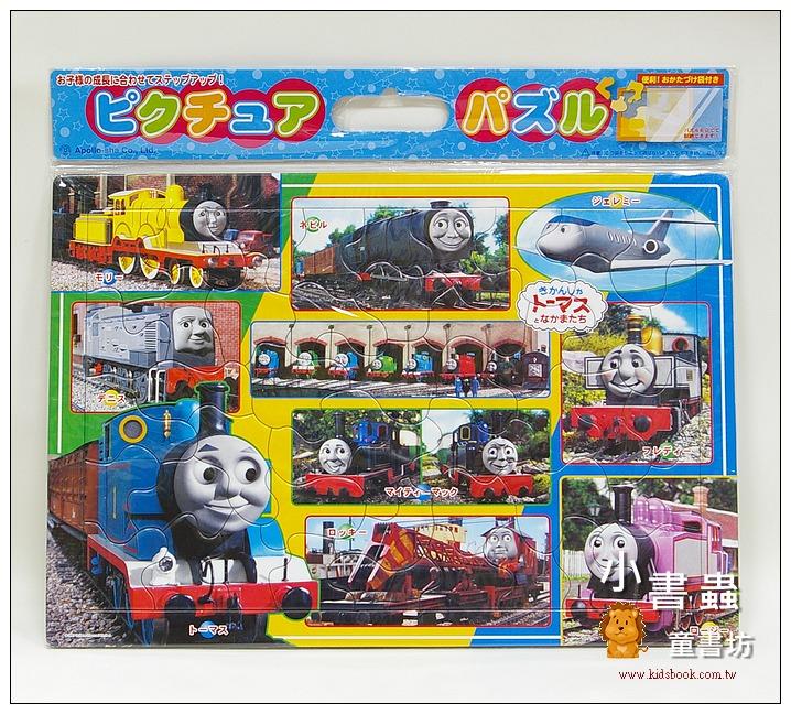 內頁放大:46pcs湯瑪士小火車Ⅲ:日本幼兒紙板拼圖(現貨:3)(特價)