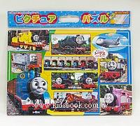 46pcs湯瑪士小火車Ⅲ:日本幼兒紙板拼圖(現貨:4)(特價出清)