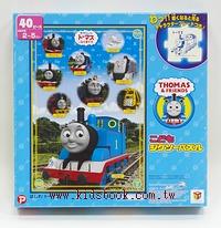 40pcs湯瑪士小火車(無底板):日本幼兒拼圖