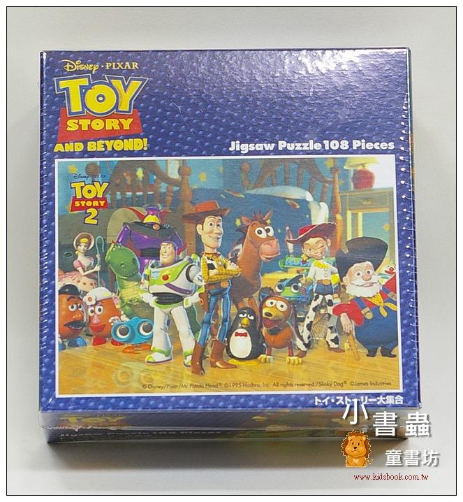 內頁放大:108pcs玩具總動員2:日本拼圖(特價)現貨:1