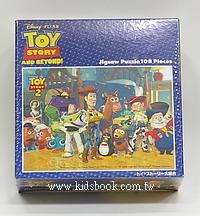 108pcs玩具總動員2:日本拼圖(特價出清)