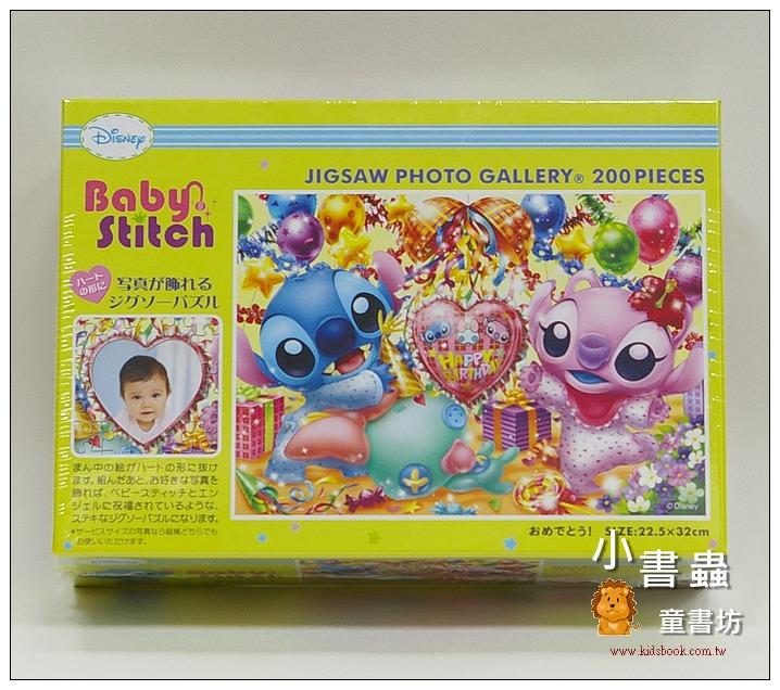 內頁放大:200pcs史迪奇祝賀寶寶生日快樂:日本拼圖(特價出清)現貨:1