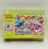 200pcs史迪奇祝賀寶寶生日快樂:日本拼圖(特價出清)