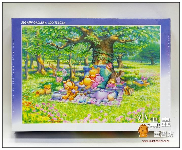 內頁放大:300pcs小熊維尼大樹下的香甜午覺:日本拼圖(特價出清)