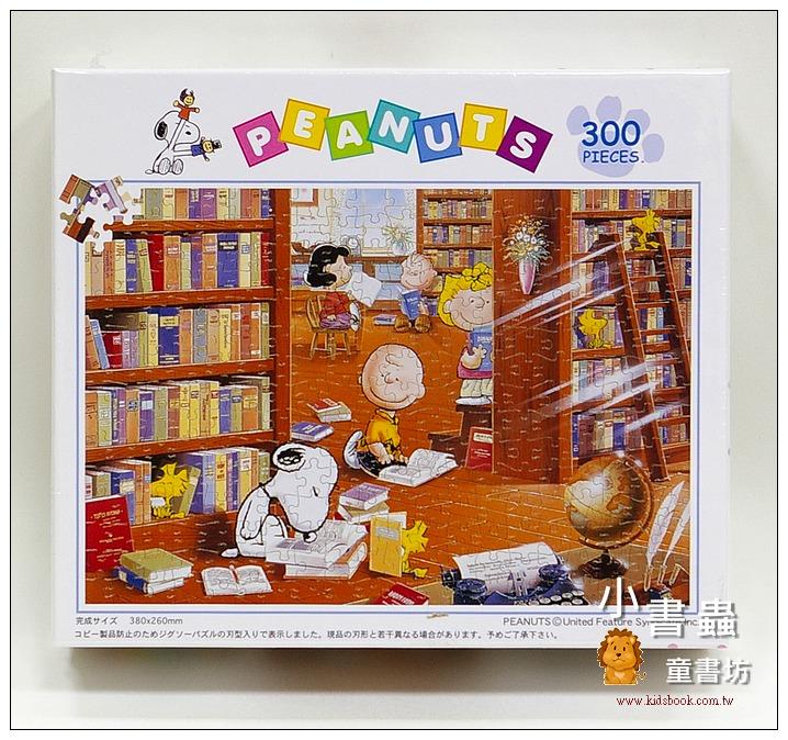 內頁放大:300pcs 史努比午後的圖書館:日本拼圖