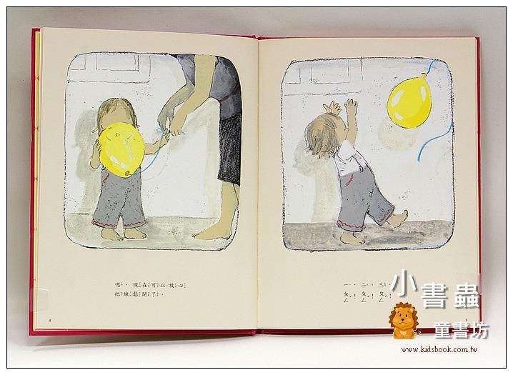 內頁放大:情緒繪本1-3:蓉蓉的氣球(失去、難過、接受)(絕版書 )現貨:1