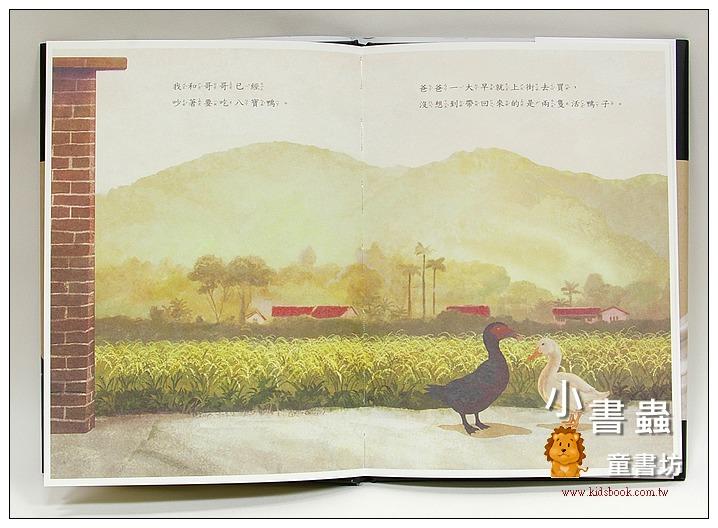 內頁放大:三隻鴨子(附中英雙語CD + 英譯文小書)(79折)
