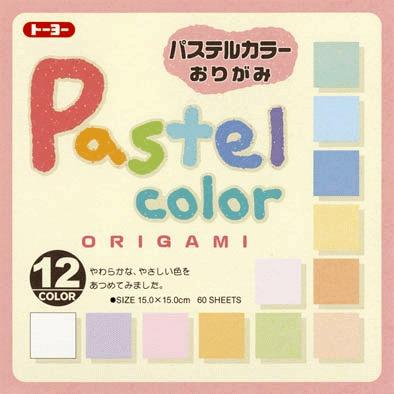 內頁放大:日本色紙:粉彩色紙