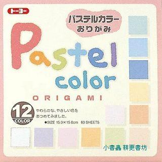 日本色紙:粉彩色紙