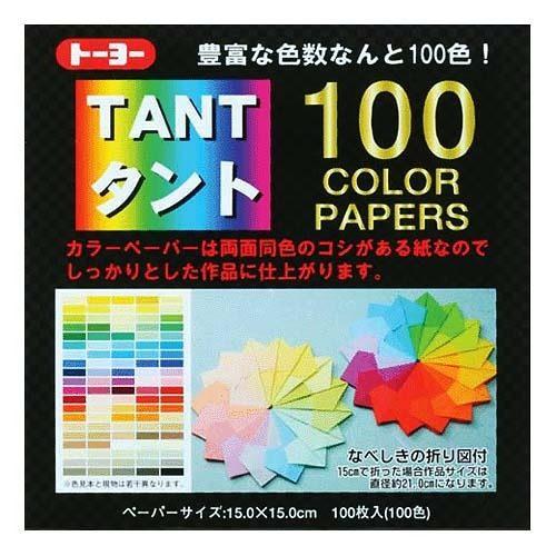 內頁放大:日本丹迪紙:100色(兩面同色)