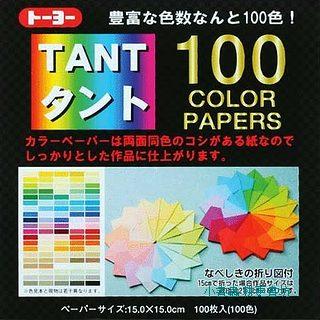 日本丹迪紙:100色(兩面同色)