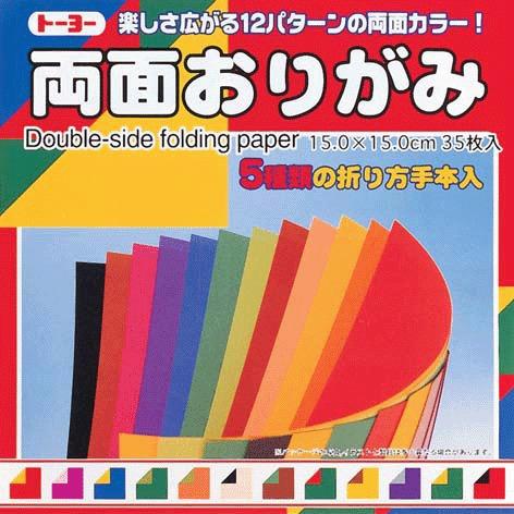 內頁放大:日本色紙:雙面不同色色紙15cm(12色調35枚)