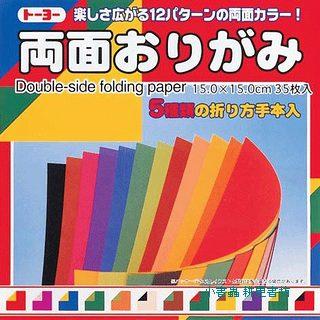 日本色紙:雙面不同色色紙15cm(12色調35枚)