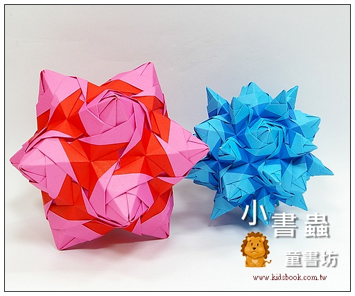 內頁放大:日本色紙:雙面不同色色紙24cm(8色調20枚)