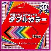 內頁放大:日本色紙:雙面同色色紙(14色調36枚)