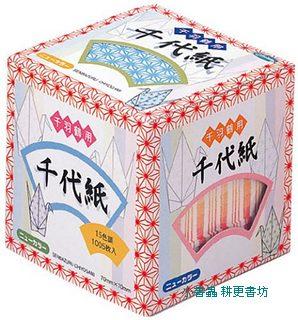 日本色紙:千羽鶴用和風千代紙(15色調1005枚)7.5cm