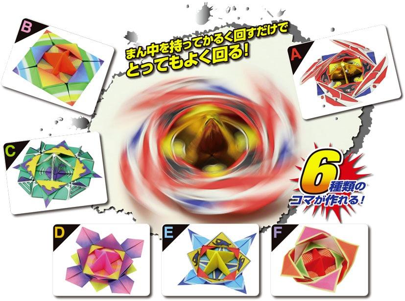 內頁放大:紙陀螺摺紙材料包(6款作品):日本色紙