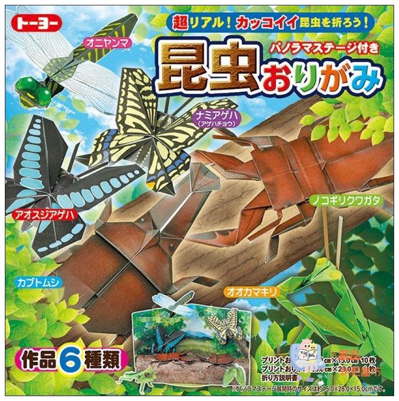 內頁放大:日本摺紙材料包:昆蟲(現貨:4)