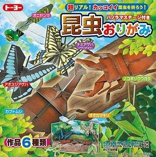 日本摺紙材料包:昆蟲(高級)現貨數量:5