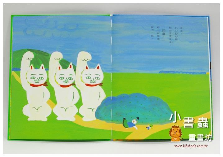 內頁放大:高麗菜弟弟的星期天(79折)