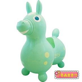 義大利 Rody 跳跳馬─粉綠 (日本限定款)+打氣筒(特價出清)現貨:1