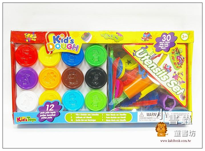 內頁放大:12色黏土組Kid,s DOUGH(HK)+30件工具(黏土清倉特價品)