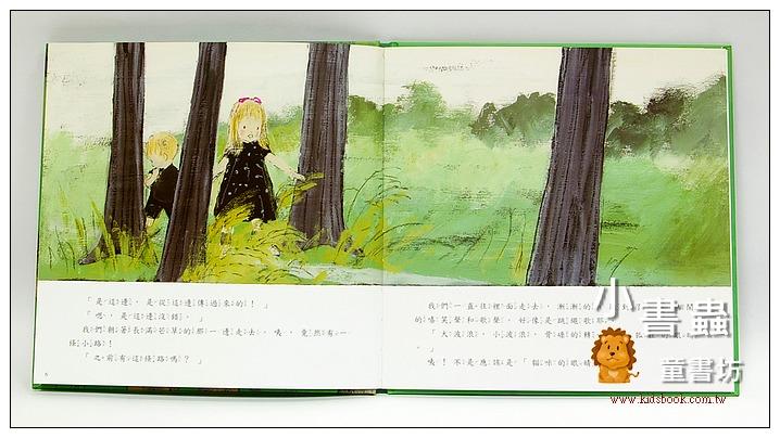 內頁放大:狐狸神仙(中文版)(絕版書)現貨:2