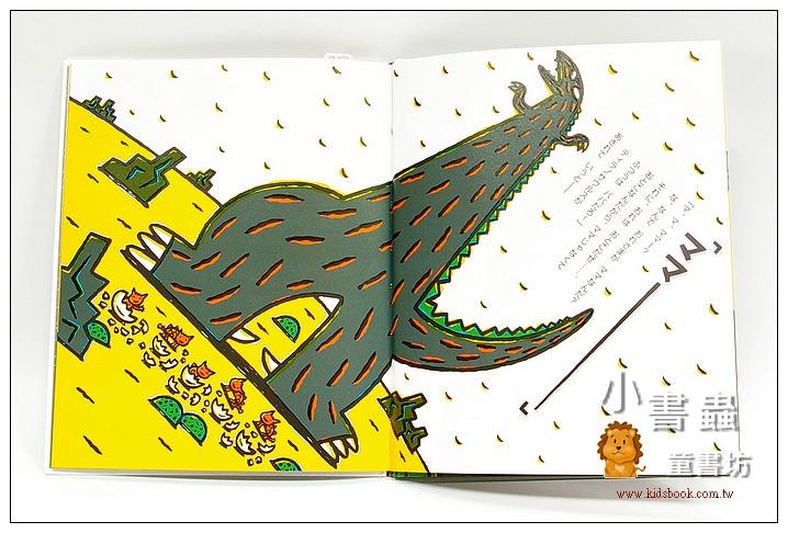 內頁放大:宮西達也恐龍繪本9:大家最愛暴龍爸爸(日文) (附中文翻譯)(爸爸繪本)