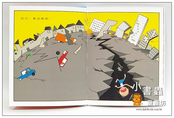 內頁放大:最可怕的一天:湯姆牛繪本 (85折)