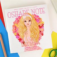 貼紙遊戲書:服裝搭配遊戲OSHARE NOTE LIZ LISA 3