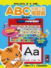 ABC有聲互動學習書(85折)