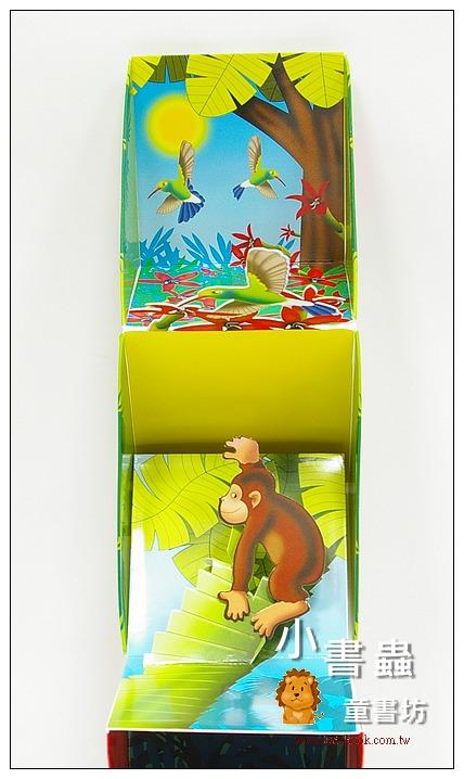內頁放大:危險的叢林-Jungle(魔術方塊玩具書2) (79折)