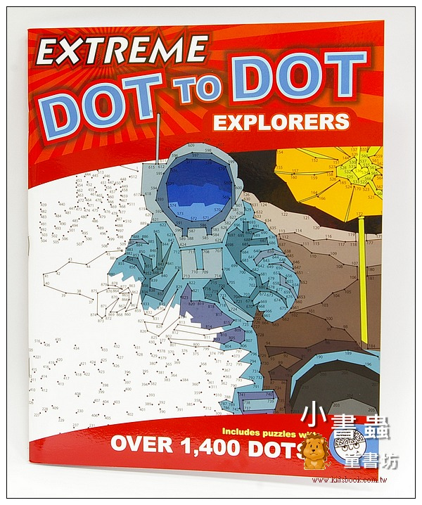 內頁放大:超級數字連連看:探險家系列