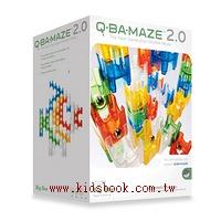 滾球迷宮積木(大盒) Q-BA-MAZE BIG BOX