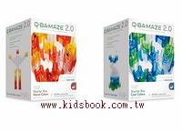 滾球迷宮積木(黃橘+藍綠色系) Q-BA-MAZE WARM
