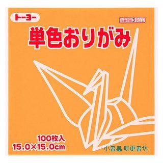 日本色紙─單色(黃橘)64106