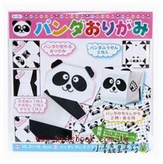 日本摺紙材料包:可愛貓熊(中級)現貨數量:5