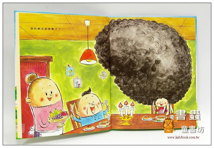 內頁放大:毛毛的爆炸頭(85折)