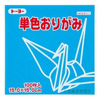 日本色紙─單色(水藍) 64136