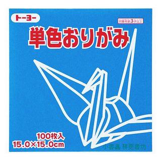 日本色紙─單色(天空藍)64137